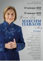 Maxim Pavlow 2020
