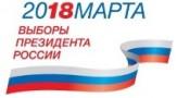 RUS-Wahlen-2018