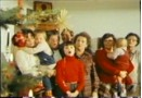 Рождественский сочельник в кругу семьи.  06.01.1981